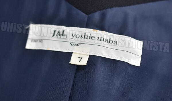 JAL 日本航空 8代目 キャビンアテンダント CA制服・企業制服 ヨシエイナバ5