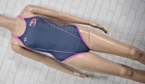 ARENA アリーナ SAR-3131W TOUGHSUIT タフスーツ タフスキン スーパーフライバック 女子競泳水着 グレー・ピンク